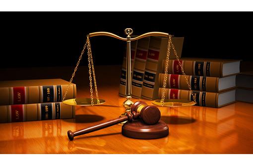 Административные правонарушения, фото — «Реклама Горячего Ключа»