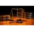 Административные правонарушения - Юридические услуги в Горячем Ключе