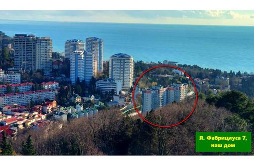 Срочно продаю квартиру возле моря в  Сочи, фото — «Реклама Тихорецка»