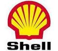 Масло shell tellus s2, shell tellus 32, shell tellus 46 низкая цена - Другие запчасти в Краснодаре