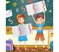Репетитор начальных классов. Подготовка к школе. ЮМР и дистанционно - Репетиторство в Кубани