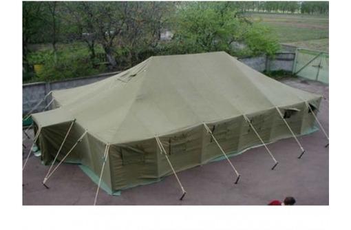 Продам  палатки  армейские  УСБ  56  И  УСТ 56, фото — «Реклама Белореченска»