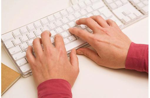 Надомный работник - оператор по набору текстов, фото — «Реклама Хадыженска»