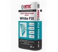 Клей белый цементный White FIX 25кг. - Стройматериалы в Геленджике