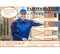 Производственный разнорабочий - Рабочие специальности, производство в Ейске
