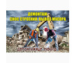 Снос дома, планировка участка, уборка мусора., фото — «Реклама Геленджика»