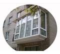 Расширение балкона до 40 см! - Балконы и лоджии в Кубани