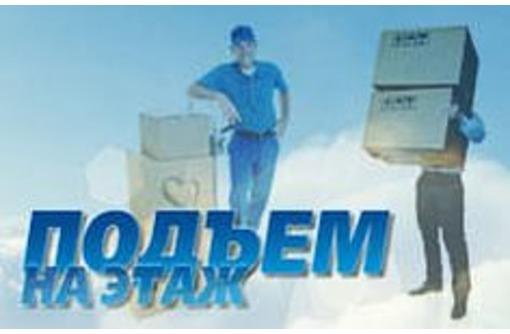 подъем строительного материала, фото — «Реклама Новороссийска»