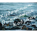 Картины на стену на заказ. Эксклюзив, художественная работа - Выставки, мероприятия в Кубани
