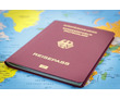 Нотариальный перевод документов с немецкого языка, фото — «Реклама Краснодара»