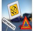 Юрист по ДТП в Сочи споры со страховыми компаниями - Юридические услуги в Кубани