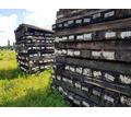 Брус деревянный для стрелочных переводов - Пиломатериалы в Краснодаре