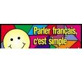 Английский, французский язык - Языковые школы в Горячем Ключе