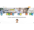 """""""Школа программирования ProGame для школьников с 10 до 17 лет в Сочи"""" - Детские развивающие центры в Сочи"""