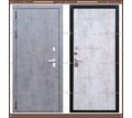Входная дверь Лофт Серый камень 100 мм Россия - Двери входные в Краснодаре