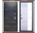 Входная дверь Эгоист Зеркало Черный дуб / Белый дуб 104 мм Россия : - Двери входные в Краснодаре