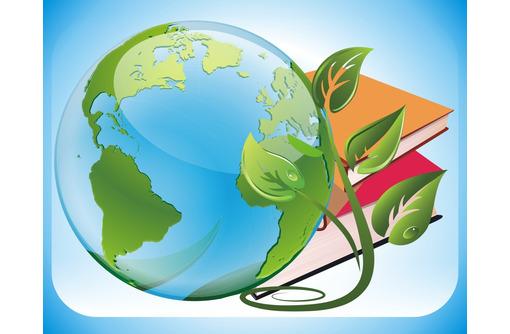 Экологическая безопасность, фото — «Реклама Краснодара»