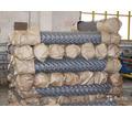 Сетка-рабица оцинкованная, прочная - Металл, металлоизделия в Горячем Ключе