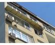 Козырьки оцинкованные в Сочи, фото — «Реклама Сочи»