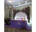 Свадьба. Оформление и услуги - Свадьбы, торжества в Геленджике