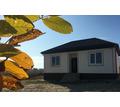 Продам дом в Новороссийске, с.Раевская - Дома в Новороссийске