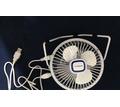 Вентилятор USB - Кондиционеры, вентиляция в Горячем Ключе