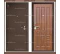 Входная дверь XL Мини 1900 х 960 Тёмный орех  Россия - Двери входные в Краснодаре