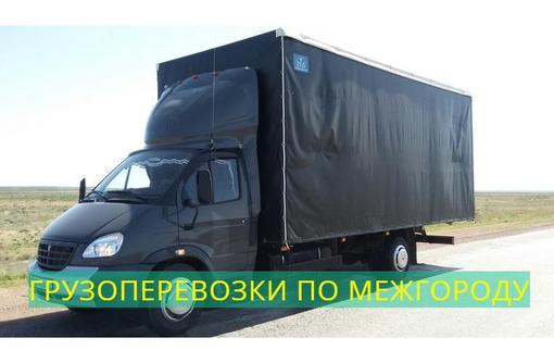 Квартирный переезд из Белореченска по России, фото — «Реклама Белореченска»