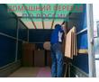 Квартирный переезд из Геленджика по России, фото — «Реклама Геленджика»