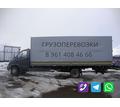 Квартирный переезд по России - Грузовые перевозки в Горячем Ключе
