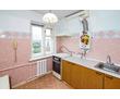 2-комнатная квартира в удобном и уютном месте ФМР. Рядом ВСЕ., фото — «Реклама Краснодара»