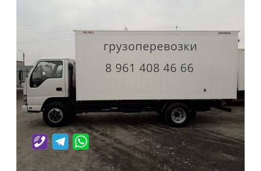Квартирный переезд из города Гулькевич по России, фото — «Реклама Гулькевичей»