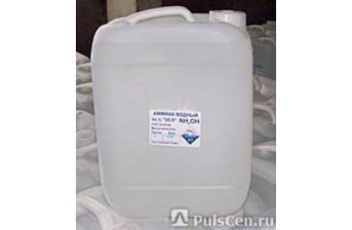 Аммиак  25 % водный раствор кан. 30 л. (27 кг), фото — «Реклама Тихорецка»