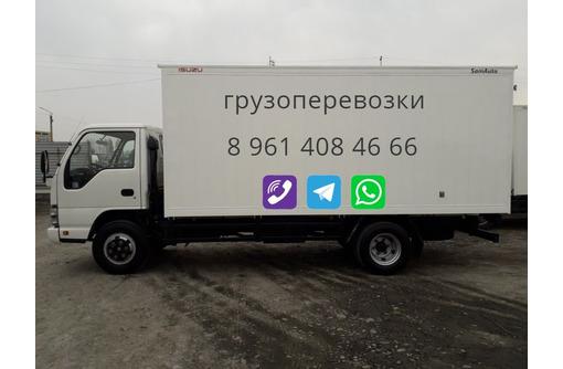 Перевозка мебели из Ейска по России, фото — «Реклама Ейска»
