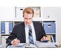 Помощник бухгалтера на первичные документы - Бухгалтерия, финансы, аудит в Краснодаре