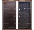 Входная дверь Веста NEW Венге 1900 х 960  Россия : - Двери входные в Краснодаре
