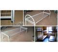 Кровати, столы,  табуретки, тумба, шкаф для рабочих, строителей - Мебель для спальни в Новороссийске