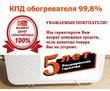 Экономичный кварцевый обогреватель, фото — «Реклама Краснодара»