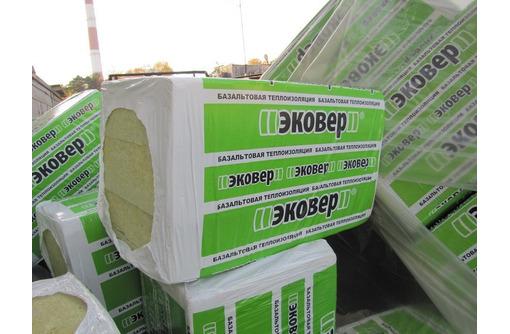 Теплоизоляция Эковер в Армавире и Новокубанске, фото — «Реклама Армавира»