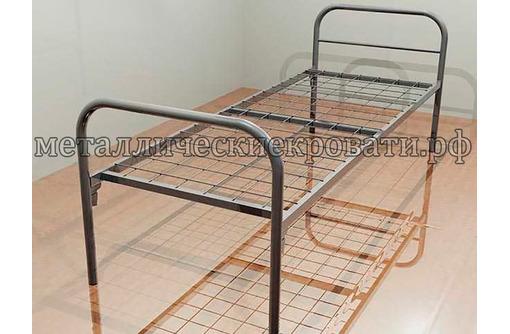 1-но и 2-х ярусные железные кровати Апшеронск, фото — «Реклама Апшеронска»