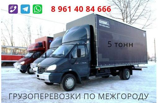 Квартирный переезд из Кропоткина по России, фото — «Реклама Кропоткина»