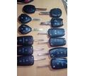 авто ключи, ремонт, замена корпуса, привязка авто ключей - Охрана, безопасность в Краснодаре