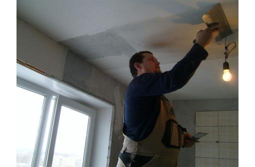 Шпаклевка потолка в Сочи и Адлере, фото — «Реклама Сочи»