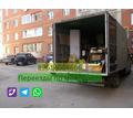 Квартирный переезд из Новороссийска по России - Грузовые перевозки в Новороссийске