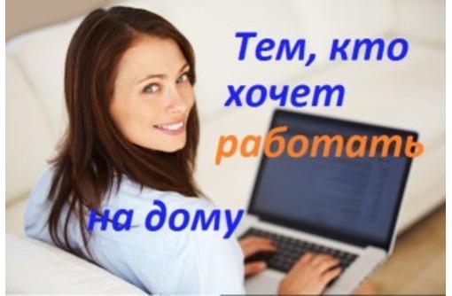 Требуется менеджер по развитию интернет проекта, фото — «Реклама Новороссийска»