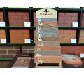 Керамическая плитка Керма в Армавире и Новокубанске - Отделочные материалы в Кубани