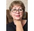 Психолог онлайн и очно по России - Психологическая помощь в Кубани