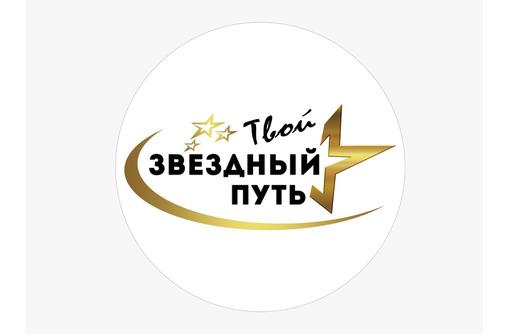 """Центр физического развития """"Звездный путь"""", фото — «Реклама Новороссийска»"""