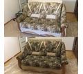Химчистка мягкой мебели, ковров, салонов авто. - Клининговые услуги в Кубани