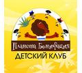 Заместитель директора в детский образовательный центр г. Лабинск - Образование / воспитание в Краснодаре